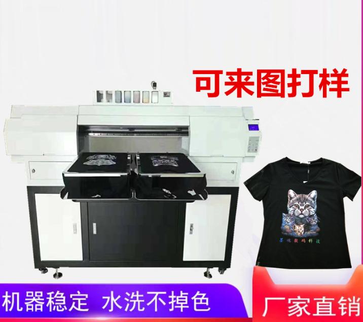 数码印花白墨直喷打印机